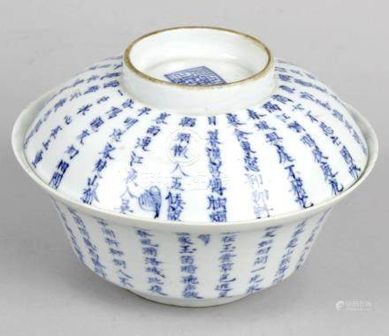A Chinese porcelain tea bowl and cover,