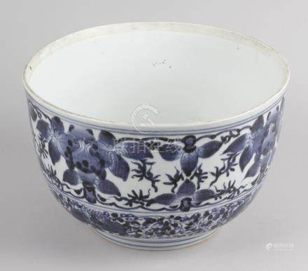 A Chinese blue and white footed bowl,