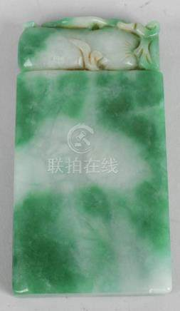 A carved jade seal,