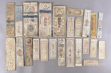 A small collection of Chinese paper card money