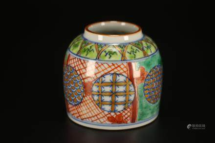 A FAMILLE ROSE WATERPOT WITH CHANGCHUN MARK