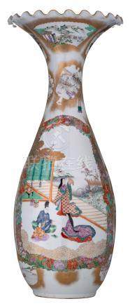 A Japanese vase, polychrome and gilt decorated with figures in a garden and various landscapes, about 1900, marked, H 78 cm