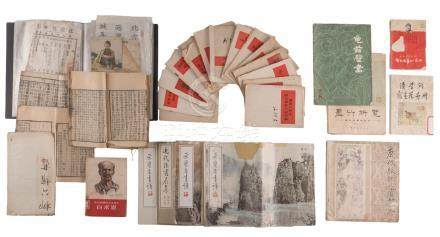 A large collection of Chinese prints, first, second and third quarter of the 20thC