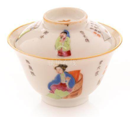 An early 20th Century Chinese Famille Rose tea...