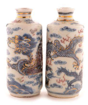 A pair of 20th Century Chinese porcelain snuff bottle