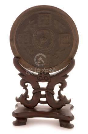 Chinese bronze mirror disc