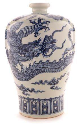 Modern Chinese vase