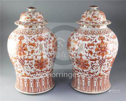A pair of large Chinese iron red and gilt decorated baluster jars and cover, 19th century, each