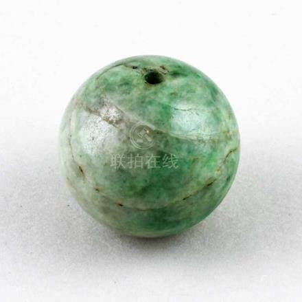 Große Jadeitperle.Weiß-grüne Jadeitkugel, Teil der Amtskette eines kaiserlichen, chinesischen
