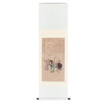 A scroll painting