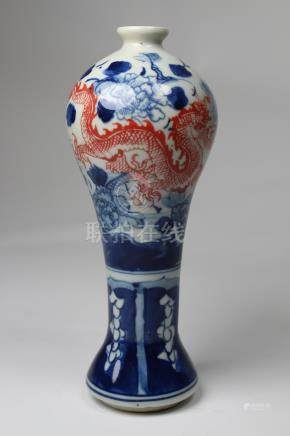 Antique Chinese Blue/White Porcelain Dragon Vase