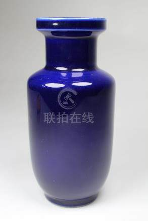 Chinese Rouleau Form Cobalt Vase, Signed
