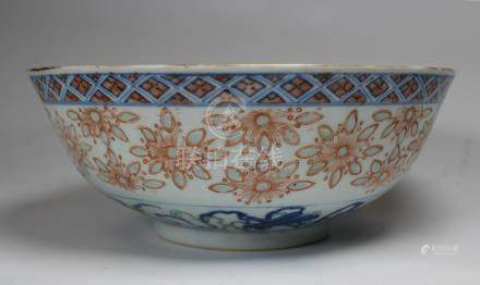 Chinese Hand Painted Porcelain Dragon Bowl, Signed