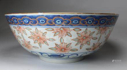 Chinese Hand Painted Porcelain Bowl, Signed