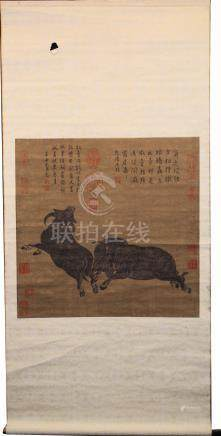 """Chinese """"Ox Dueling"""" Scroll, After Tai Sung"""