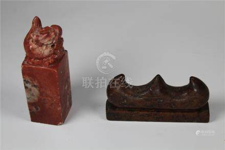 (2) Chinese Carved Stone Articles