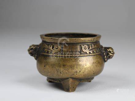 Signed, Bronze Chinese Footed Censer