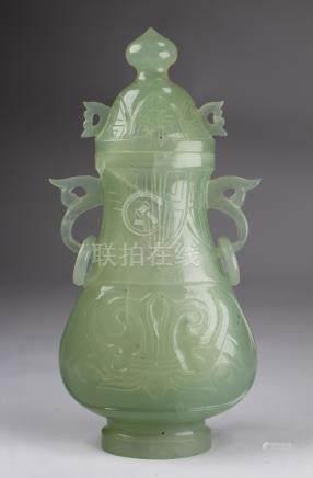 Chinese Glass Jade Vase