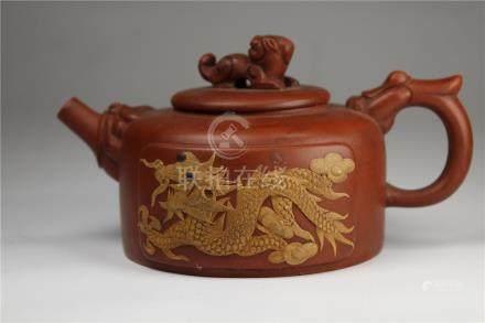 Signed, Chinese Zisha Clay Dragon Teapot