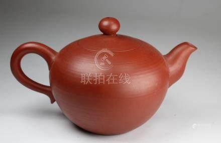 Signed, Chinese Zisha Clay Teapot