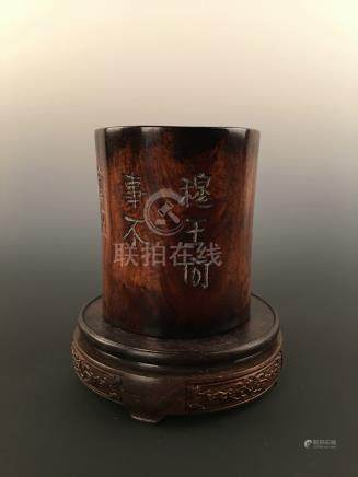 Chinese Rosewood Brushpot With Inscription
