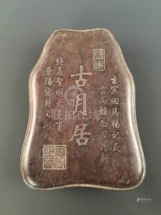 A Set of Chinese Ink-Stone & Wood Box