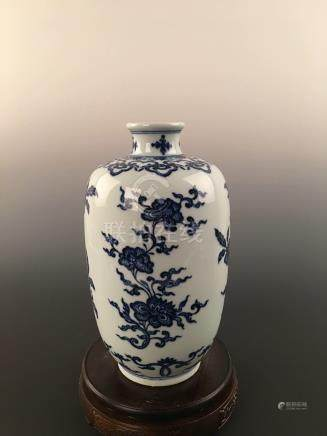 Chinese Blue & White Flower Porcelain Vase With Yongzheng's Mark