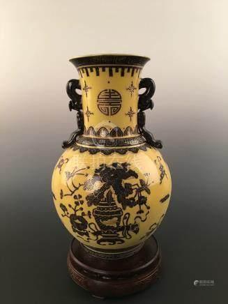 """Chinese Famille Rose """"Fu&Shou """" Vase With Kangxi's Mark"""