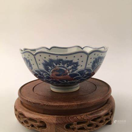 Chinese Blue &White Copper-Red Foodog Bowl With Yong Zheng Mark