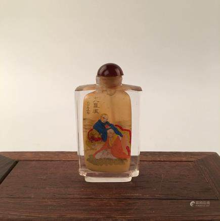Chinese Inside-Painted Glass Snuff Bottle With Eighteen Luohan