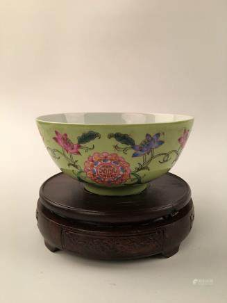 Chinese Famille Rose Lotus Bowl With Kang Xi Mark