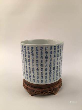 Chinese Blue &White Shou Words Brushpot With Kang Xi Mark