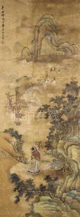 Darstellung der mythologischen Insel PenglaiChina, wohl 18. Jahrhundert Ein vornehmer Herr, der