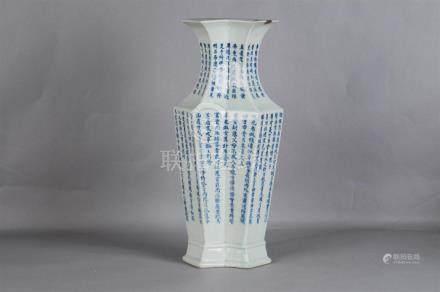 Vase de forme double losangique en porcelaine blanche à décor en bleu sous couv
