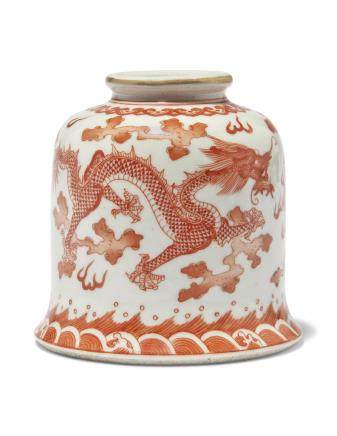 AN IRON-RED-DECORATED 'DRAGON' WATERPOT