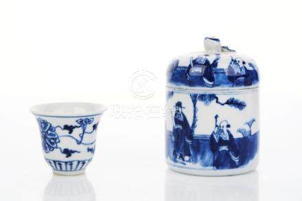 Chinese Blue and White Lidded Pot