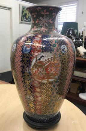 Large Japanese Imari Porcelain Vase