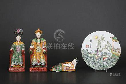 Chinese set in porcelain : emperor and empress and child