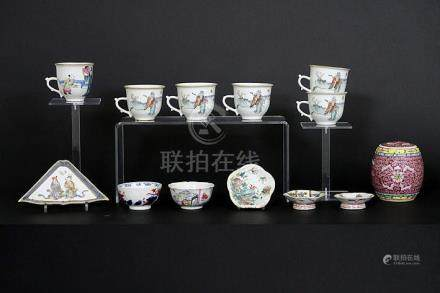 13 pieces of 18th and 19th Cent. Chinese porcelain with cups
