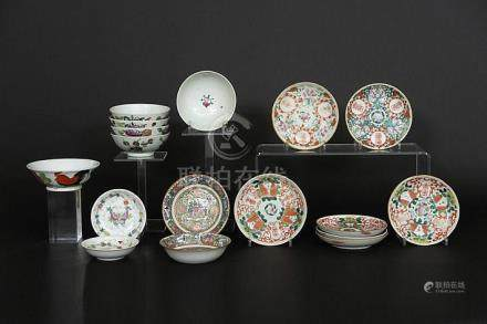 17 Chinese pieces of porcelain (plates and bowls)
