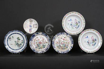 several antique Chinese plates in porcelain