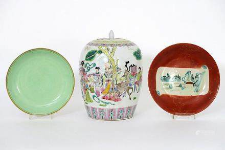 a gingerjar and two marked dishes in Chinese porcelain
