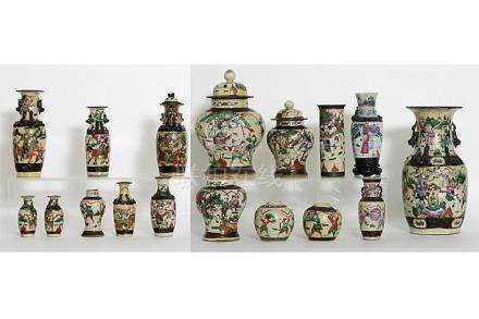 several antique Chinese 'Nankin'-vases in porcelain
