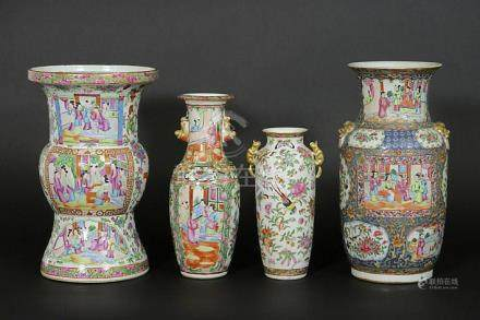four antique vases in Chinese 'Canton' porcelain