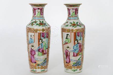 pair of small antique Chinese 'Canton' vases in porcelain