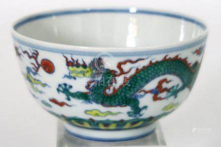 Chinese bowl in marked porcelain with polychrome decor with