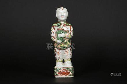 "17th/18th Cent. Chinese Kang Xi period ""laughing boy"" in por"