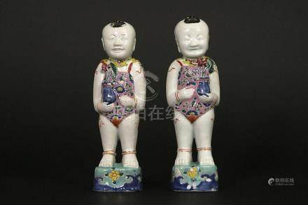 "pair of 18th Cent. Chinese ""laughing boys"" in porcelain with"