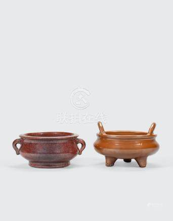 Two small monochrome glazed incense burners 18th/19th century
