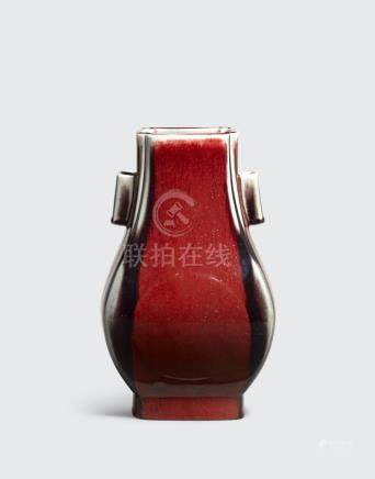 A transmutation red glazed fanghu Guangxu six-character mark and of the period